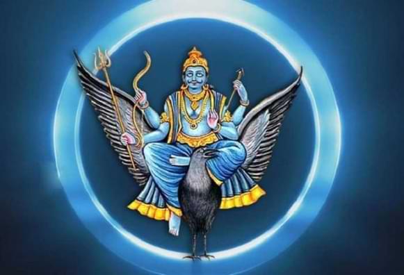Aaj Shani Var Hai Shani Dev Ka Vaar Hai