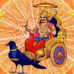 gajasin-shani-maharaj