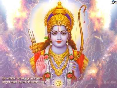 Jal Jaaye Jihwa Papini Ram Ke Bina Lyrics