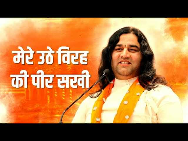 Vrindavan Jaungi Sakhi Barsane Lyrics